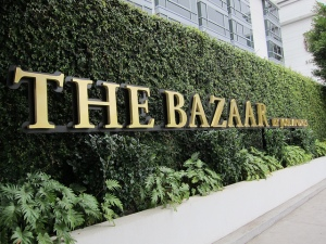the bazzar